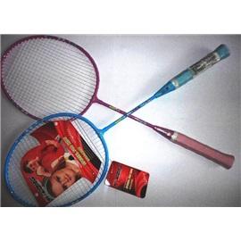 Dětské badmintonové rakety